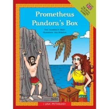 PANDORA'S BOX ΠΡΟΜΗΘΕΑΣ ΚΟΥΤΙ ΠΑΝΔΩΡΑΣ