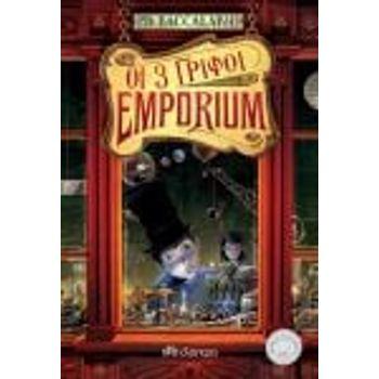Emporium – Οι 3 γρίφοι