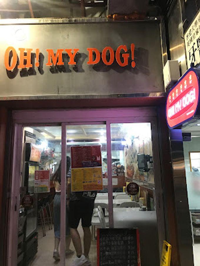 Oh! My Dog!:作客晏菲路食熱狗