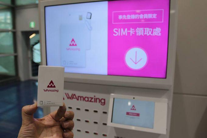 免費!WAmazing 港台旅客限定上網SIM卡 登陸名古屋機場