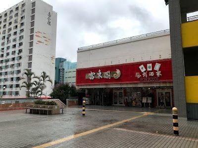 富東閣海鮮酒家:特價下午茶