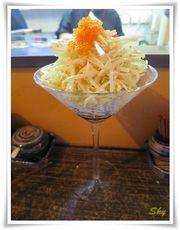 創意日式料理 @ S2 Kitchen