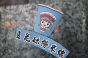 人氣新店 豆花妹 撈米線 平價的野心 街頭雲南小食 四川麻辣 撈 輝哥雞翼 ...