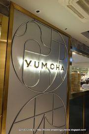 Yum Cha:偶遇的甜