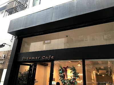 Dreamer Cafe:夢遊石塘咀