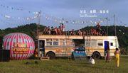 【芭堤雅】 嬉皮士天堂 Wonderfruit Festival 戶外環保藝術音樂節