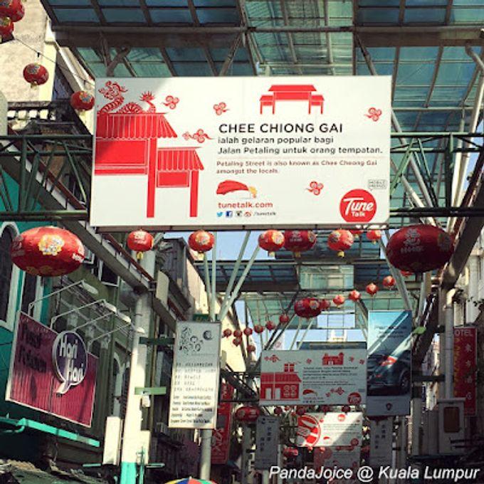 港人吉隆坡遊 @ 雜食記
