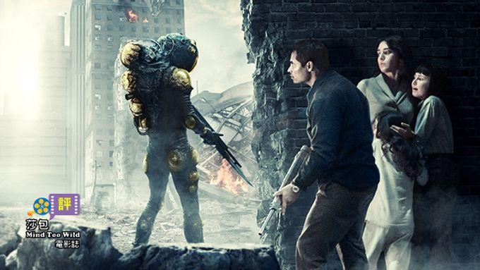 【影評】《滅絕入侵/Extinction》:一套故弄玄虛的科幻片