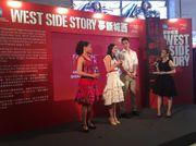 百老匯音樂劇《夢斷城西》係香港上映啦!