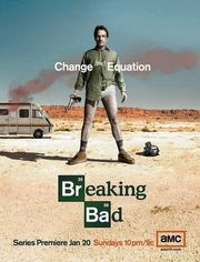 [review]《絕命毒師》Breaking Bad 2008-2013