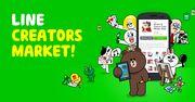 【Line Creators Market】已經開放登記!讓自己嘅創作化為金錢