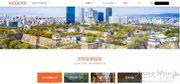 【旅遊】送你HK$25 |日本 DoCoMo ● 7天無限上網電話卡 |大阪環球影城 ...