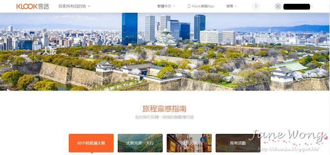 【旅遊】送你HK$25 |日本 DoCoMo ● 7天無限上網電話卡 |大阪環球影城 ● 最便宜購票法