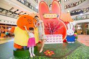 【新春好節目】「miffy 新春農莊小鎮」 進駐九龍城廣場