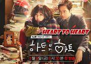 [韓劇] Heart to Heart/心連心~韓劇精神病年的又一佳作