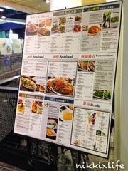 【香港食記】Sala Thai :蝦有信心保証喔~