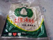 抗痘篇♡台灣回購好物:廣源良綠豆粉♡