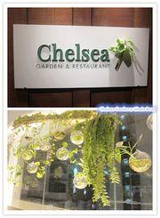 ★ 寧靜寫意 - Chelsea Garden