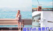 香港超Chill好去處|海景打卡|% ΔRΔBICΔ Kennedy Town