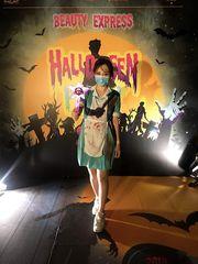 【消閒娛樂篇 &時尚美麗篇】Beauty Express Halloween party: 咦 我個偶像...
