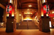 博多座 每月輪替上演全日本最具話題性的舞台劇、歌舞伎及音樂劇等表演,是...