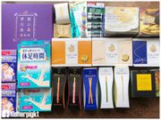 【日本大阪】必買伴手禮推薦 .香氛、藥妝及零食篇
