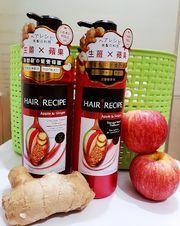 除左護膚品,洗髮產品都要用天然食材護理? Hair Recipe 最新「蘋果 x 生薑...