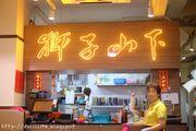 [九龍城。食]*九龍城冰室,推薦霸王香辣炒飯