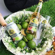Somersby Elderflower Lime 新口味推廣 X 美食派對