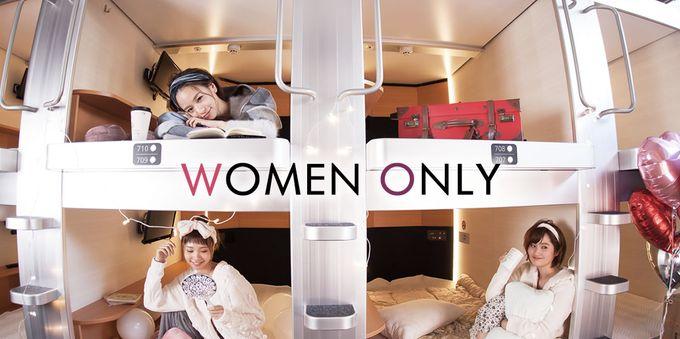 【日本旅行女生之選】日本關西膠囊旅館 優雅時尚並重