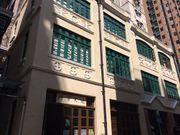 【城中遊】看灣仔藍屋群 香港故事館