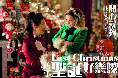 【#Nj評::〈舊年聖誕好戀嚟〉】無戀但有聖誕氣氛... 開心就夠