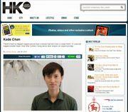 HK Magazine Interview : Kade Chan