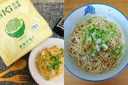 當紅台灣手信 KiKi拌麵 天然日曬麵條 無添加化學劑 健康美味
