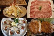 一站式美食中心 世貿中心 Tonkichi 黑瀧 盡情品嚐各式美食