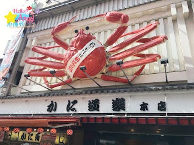【2017❤旅遊】 夏之遊✈️大阪 ♬吃蟹的專門店。蟹道樂★。