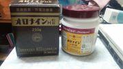 購在日本 藥妝 娥羅納英H軟膏 大塚製藥 治療粉刺, 疹子, 輕度火傷, 皮...
