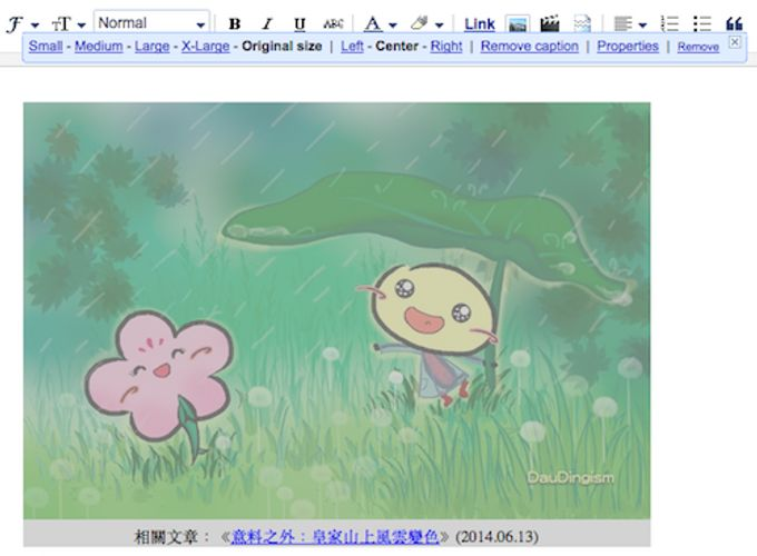 http://1.bp.blogspot.com/-m5v6YhjwOd4/VWoPICdGZwI/AAAAAAAAA1g/_PaajWBoN9k/s1600/Blog-pic-info.png
