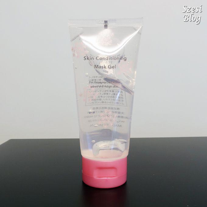 【護膚】一枝代替爽膚水、精華和面膜功效|明色三合一毛穴細緻全效保濕啫喱
