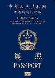 2017年護照免簽指數顯示 香港特區護照效用全球排名下降