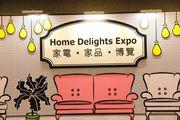 浪費入場費 垃圾展覽 家電 家品 博覽 美食 展 HOME DELIGHTS EXPO 目標客...
