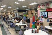 港飲港食 之 香港街市熟食中心 (Market and Cooked Food Centres in ...