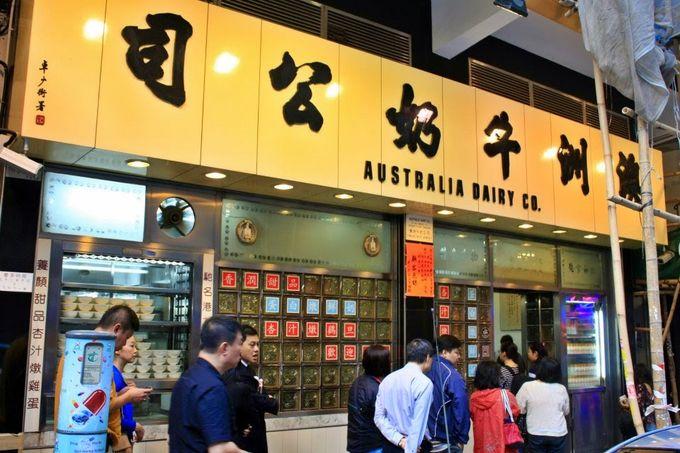 SPD4459 @@澳洲牛奶公司 香港人一定要知嘅餐廳@@ ~ AVI