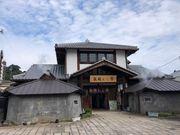 [九州景點] 日本湧泉量第一 溫泉之都別府 八大特色溫泉 必嚐地道蒸氣...