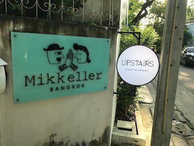曼谷:米芝蓮一星beer pairing@Upstairs at Mikkeller Bangkok