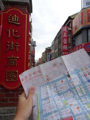 [台北景點] 台北4條不能錯過的特色街道 迪化街、青田街、赤峰街、富錦...