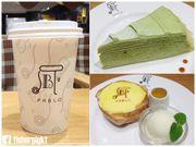 【初遊首爾】韓國也有千層蛋糕及人氣芝士撻.明洞PABLO