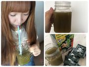 OL最啱飲 | 排清毒素 | 嘉心思 Vcare – 26青汁