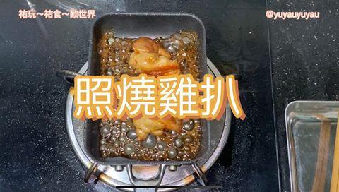 【食譜分享】日式照燒雞