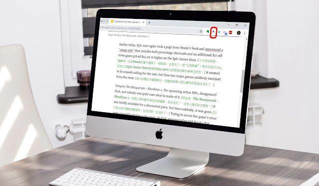 两款「中英对照翻译网页全文」的 Chrome 插件推荐